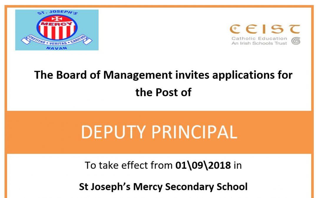 Post of Deputy Principal